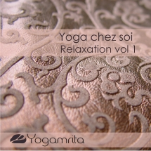 yoga-vol1-215x215 albums & boutique